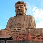 Tượng Phật ở Shurakuen