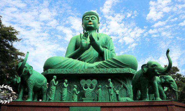 Chùa Tōgan-ji
