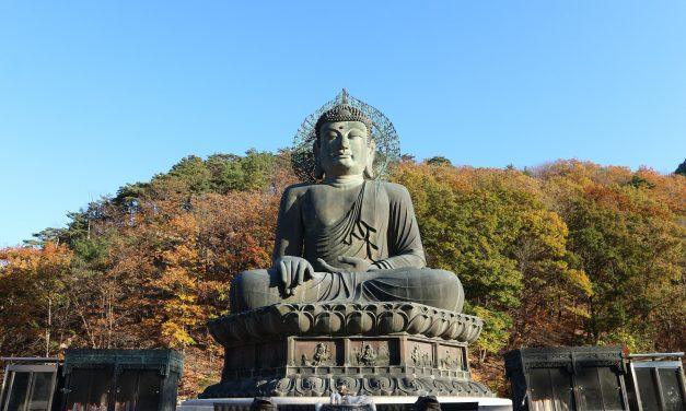 Sinheungsa Temple –  Công viên Quốc gia Seoraksan
