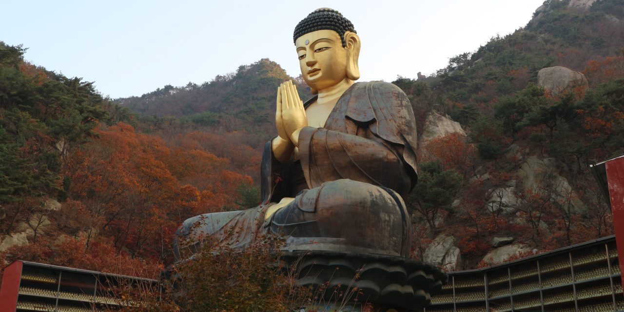 GOLDEN BUDDHA HIKE IN BUKHANSAN