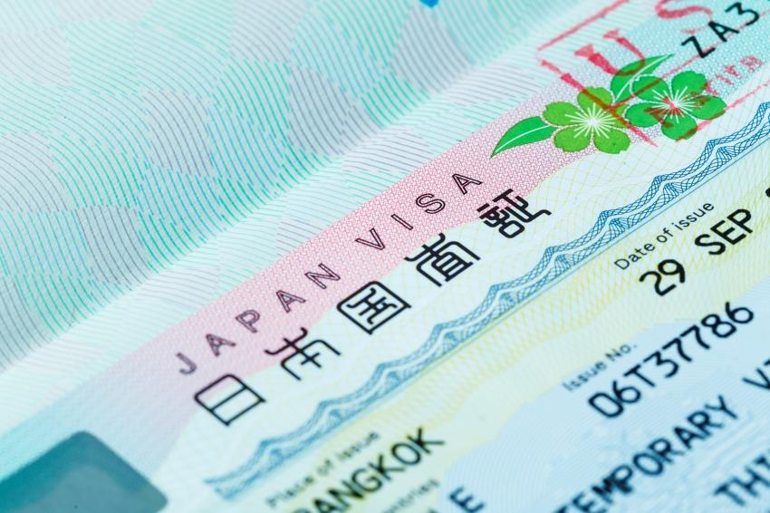 Xin Visa du lịch Nhật Bản tự túc nhiều lần