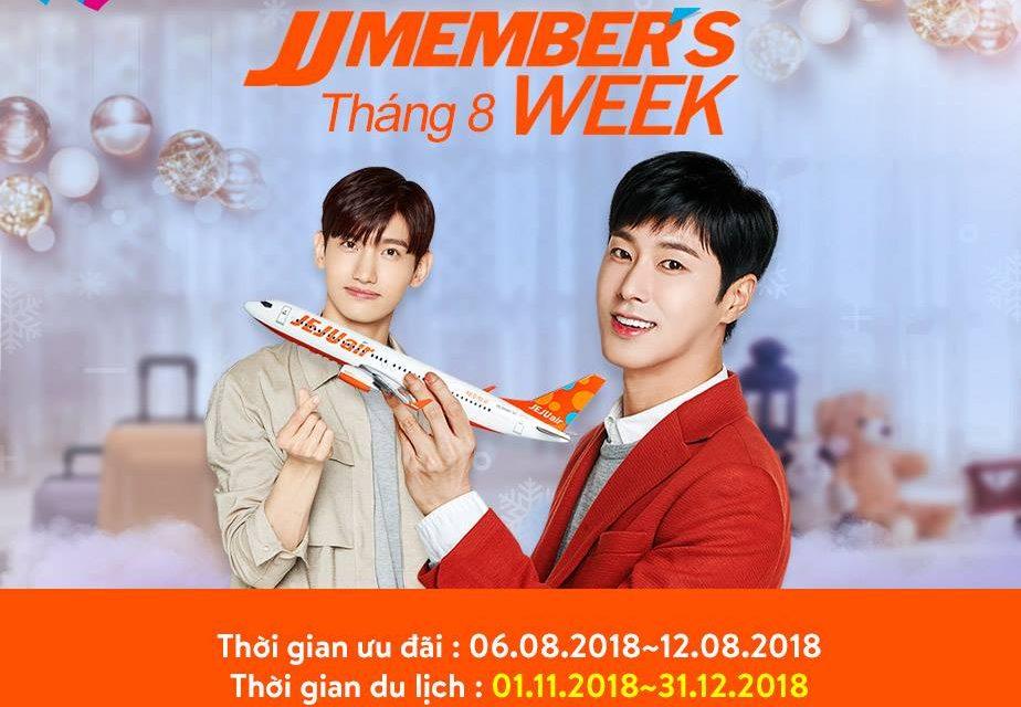 6-12/08/2018 Chỉ từ ~$60 khám phá Hàn Quốc cùng Jeju Air
