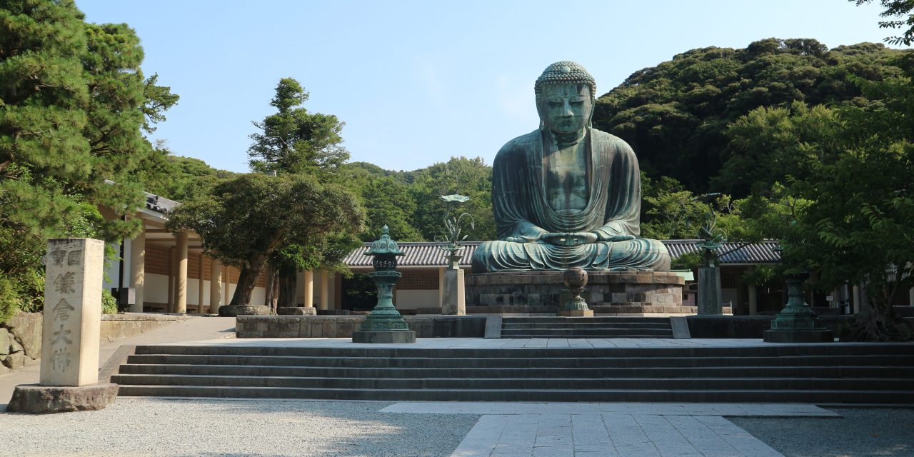 The Great Buddha – Kōtoku-in