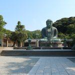 The Great Buddha – Kōtoku-in