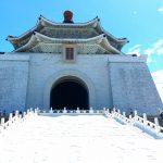Phượt Đài Loan